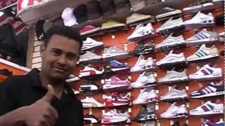 Египетский Развод в Магазине Marine Star