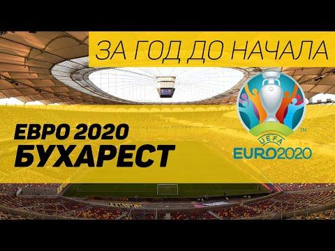Про Хаджи, коррупцию и возрождение румынского футбола