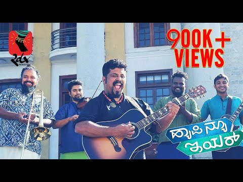 Happy New Year - Adda Bidde Madesa | Official Video Song | Raghu Dixit