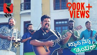 Happy New Year - Adda Bidde Madesaa | Official Video Song | Raghu Dixit