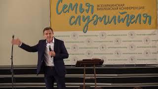 Интимная жизнь служителя | Виталий Рожко