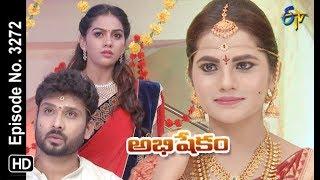 Abhishekam | 11th July 2019 | Full Episode No 3272 | ETV Telugu