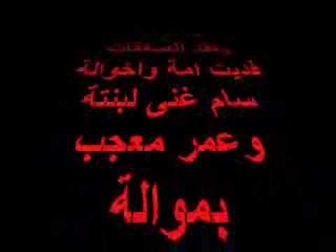 بغداد Baghdad