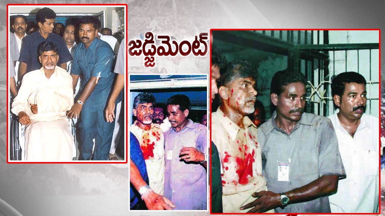 Why Chandrababu after 14 years opens up about Alipiri Blast???