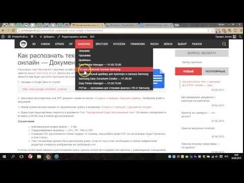 Как распознать текст с картинки онлайн - Google Диск