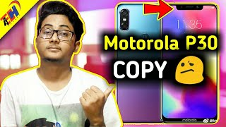 Motorola P30 Price in India - Full Specifications Leaked - iPhone X COPY