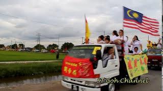 2013年10月5日适耕庄南天宫九皇大帝首次举办花車巡境