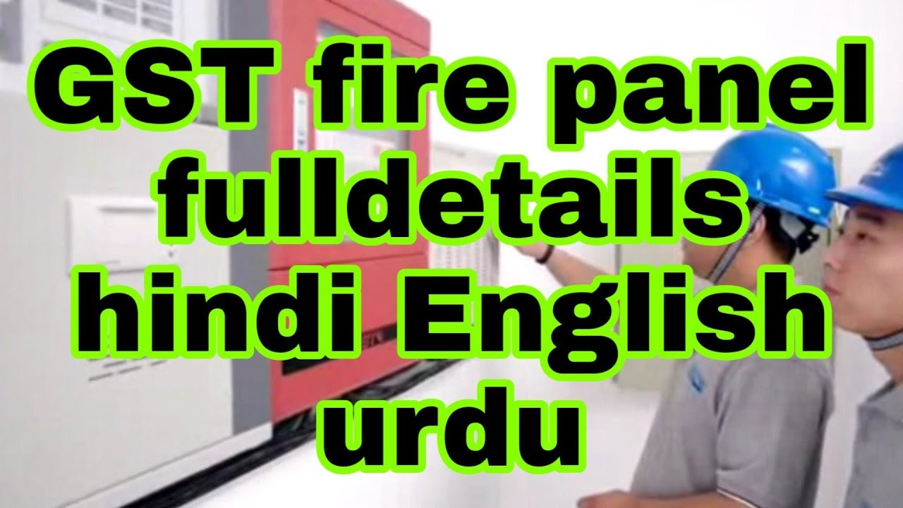 Gst Addressable Fire Alarm Panel Wiring Diagram Youtube