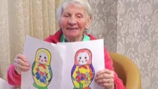 видео арт-терапия для пожилых людей