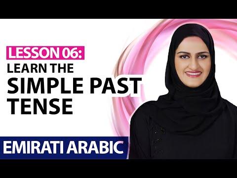 Emirati Arabic language speaking course, 6 AlRamsa Institute