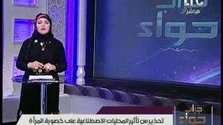 ميار الببلاوي ساخرة: الحكومة منعت السكر للحفاظ على خصوبة المرأة