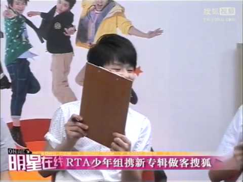 RTA少年组携新专辑做客《明星在线》