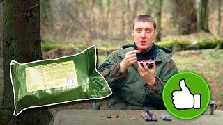 видео Армейский сухой паек