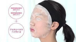 天然成分配合エイジングケアコスメ HITOYURAI化粧品シリーズは、デイリ...