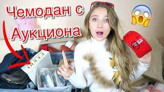 видео чемоданы купить украина