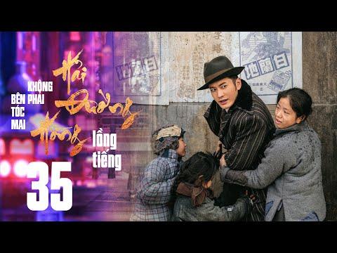 bên tóc mai không phải HẢI ĐƯỜNG HỒNG - Tập 35 (Lồng Tiếng) | Phim Trung Quốc 2020 | Huỳnh Hiểu Minh