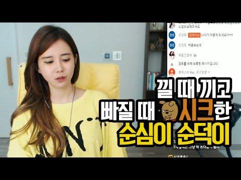 김이브님♥낄끼빠빠는 순덕이 순심이처럼(!?)