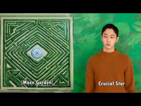 12. Just a Song - 크루셜스타(Crucial Star)