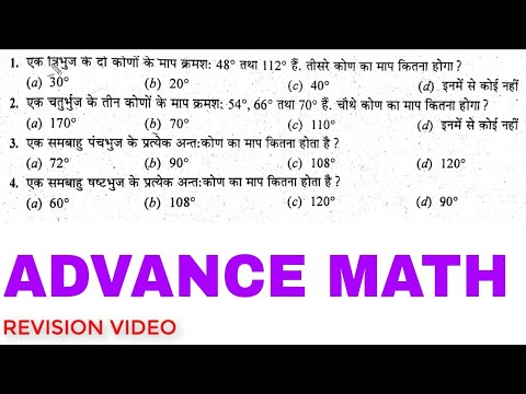 Important mathematics questions for rpf si and rpf constable exam advance math for ssc gd exams