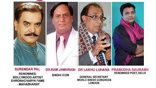 Live Aaj Kal Weekly Phirse - W28D1