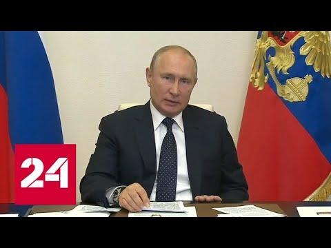 Путин: принятию проекта стратегических направлений развития ЕАЭС до 2025 года мешает газовый вопрос