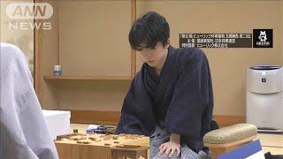 藤井七段タイトル獲得に王手 棋聖戦の第2局に勝利(20/06/29)