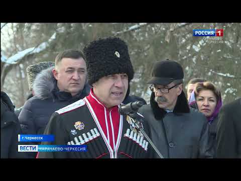 Вести Карачаево-Черкесия 24.01.2020