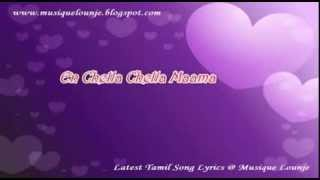 Fy Fy Fy Kalaachify Lyrics - PandiyaNadu Lyrics