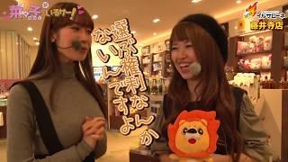 菜々子がいるサー#4 特別編です。 今回は、パチンコ必勝本とのコラボ...