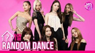 1 random 1line dance clc