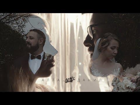 Beyond Love | Данил и Алла | Artemov Prod 2019