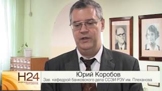 Финансовые эксперты рекомендуют саратовцам хранить деньги в банках(, 2015-02-13T11:00:04.000Z)