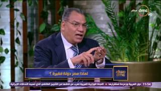 مساء dmc - وزير التخطيط الأسبق : إقتصاد مصر متنوع وليس كالدول المجاورة