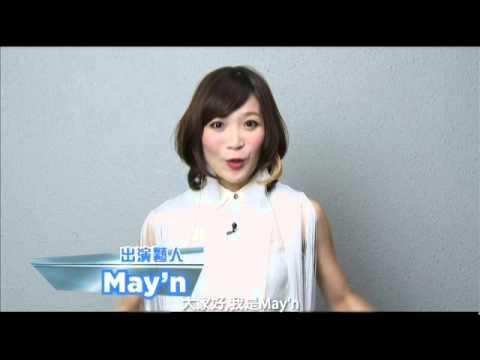 Animax Musix 2014_ Mayn