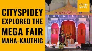 Maha-Kauthig organised for people from Uttarakhand