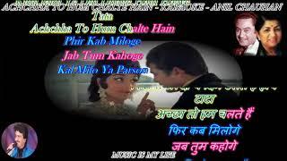 Achchha To Hum Chalte Hain - Karaoke With Scrolling Lyrics Eng. & हिंदी