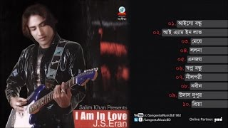 J. S. Eran - I Am In Love - Full Audio Album | Sangeeta