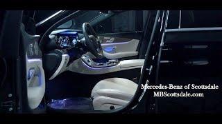 2018 Е300 нові оновлення - 2018 Мерседес-Бенц Е 300 4MATIC і® седан від Мерседес-Бенц Скоттсдейл