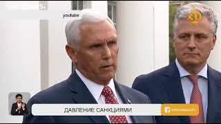 США ввели санкции против Турции