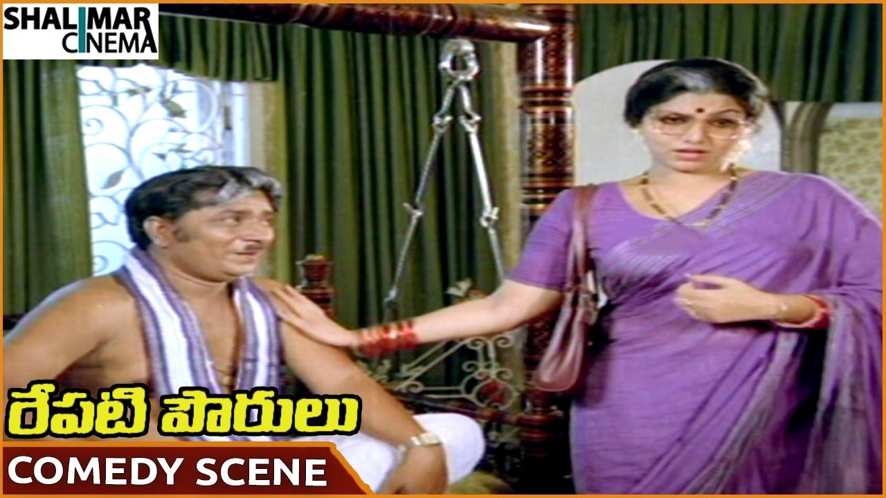Neti bharatam telugu movie mp3 songs free download.