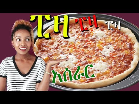 Homemade pizza from scratch:    : Ethiopian Beauty