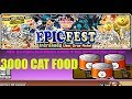 The Battle Cats - NEW DARK MITAMA - EPICFEST 3000 CAT FOOD RARE CAT CAPSULE OPENING
