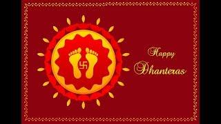 Dhanteras Essay in Hindi - धनतेरस पर हिंदी निबंध