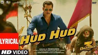 Dabangg 3: Hud Hud Lyrical | Salman Khan | Sonakshi S |Divya Kumar,Shabab Sabri,Sajid |Sajid Wajid