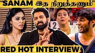 Tharshan-அ பத்தி பேசாதீங்க Sanam - Santhosh பளீர் Interview   Bigg Boss 3