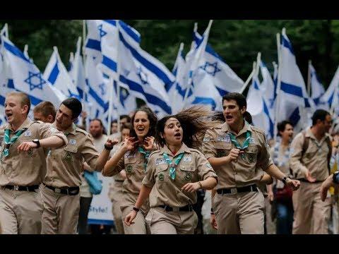 Celebrate Israel Parade 2018 - FULL VIDEO
