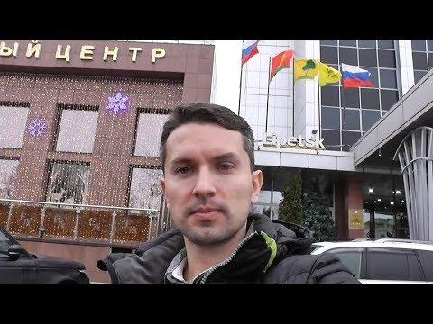 КРЦ «Евразия»!  Гостиница Липецк и аквариум внутри! Россия (Russia), Lipetsk (Липецк).