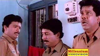 Jagathesh & Sreenivasan Non  Stop Comedys | Indrance & Mala Aravindan | Hit Non Stop  Comedy Scene