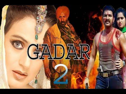 गदर 2 मैं सनी देओल के साथ पवन सिंह क्या नजर आएंगे । Pawan Singh Gadar 2 with Sunny Deol will be seen
