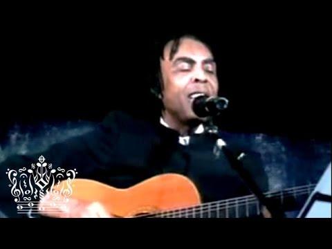 Aquarela Do Brasil - Gilberto Gil & Caetano Veloso